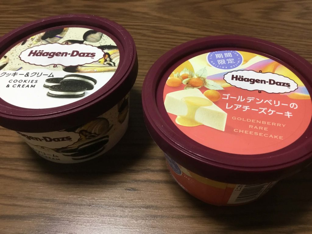 the-photo-of-haagen-dazs-package